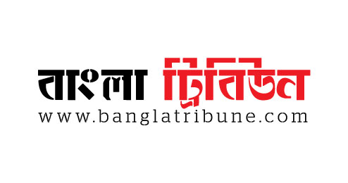 Bangla Tribune